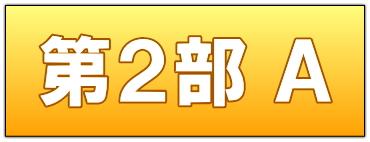 カラオケ大会3