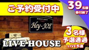 カラオケ大会2019 募集ポスター 神奈川県横浜